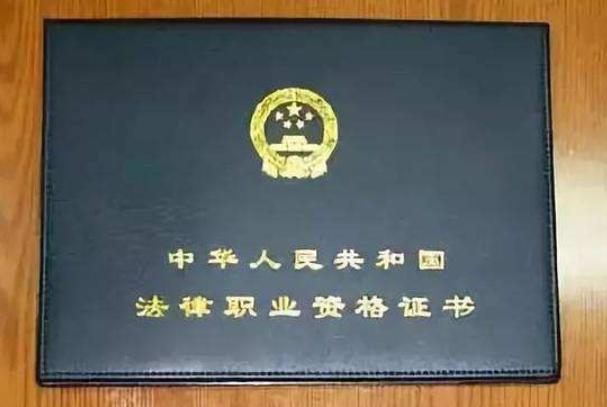 中国三大难考证书排行榜:排名第一的通过率仅10%