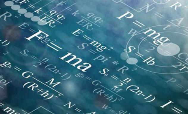 应用物理学专业