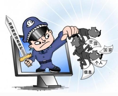 2020聚力青春守护安全网络公开课心得体会观后感最新范文分享[多图]图片1
