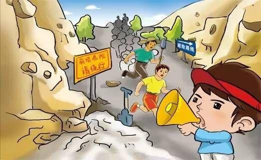 2020年泸州市地质灾害防范知识安全教育专题观后感分享[多图]图片2