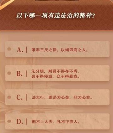 《青年大学习》第十季第3期答案是什么