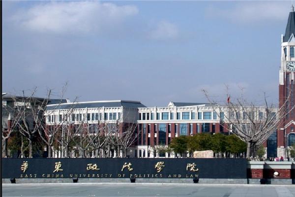 十大211政法学院排名