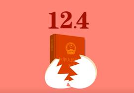 2020最新宪法题目和答案三年级 最新宪法题库三年级完整版[多图]图片3
