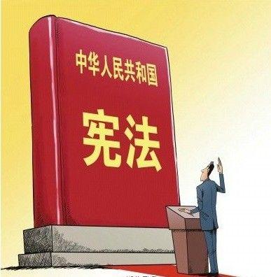 2020最新宪法题目和答案三年级 最新宪法题库三年级完整版[多图]图片2