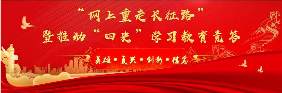 中国大学生在线四史教育怎么快速得分 四史教育自动刷分答题技巧分享[多图]图片1