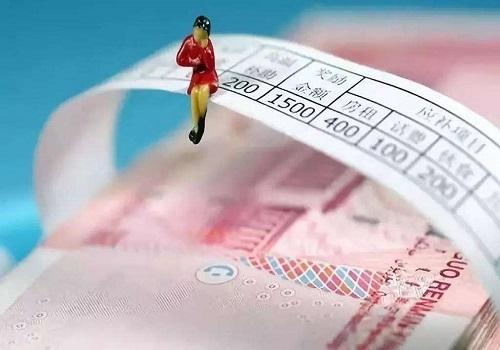 吉林最低工资标准规定2021