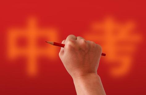 上海中考最低录取2021什么时间出来1