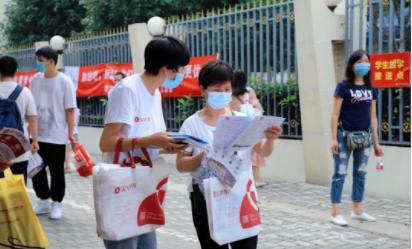 武汉中考征集志愿什么意思20212