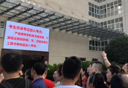 武汉中考征集志愿什么意思20213