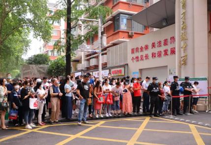 武汉中考征集志愿什么意思20211