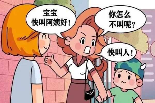 孩子性格内向的表现 孩子性格内向是自闭症吗