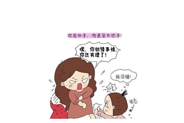 孩子脾气暴躁注意力不集中怎么办 孩子脾气暴躁爱打人怎么办